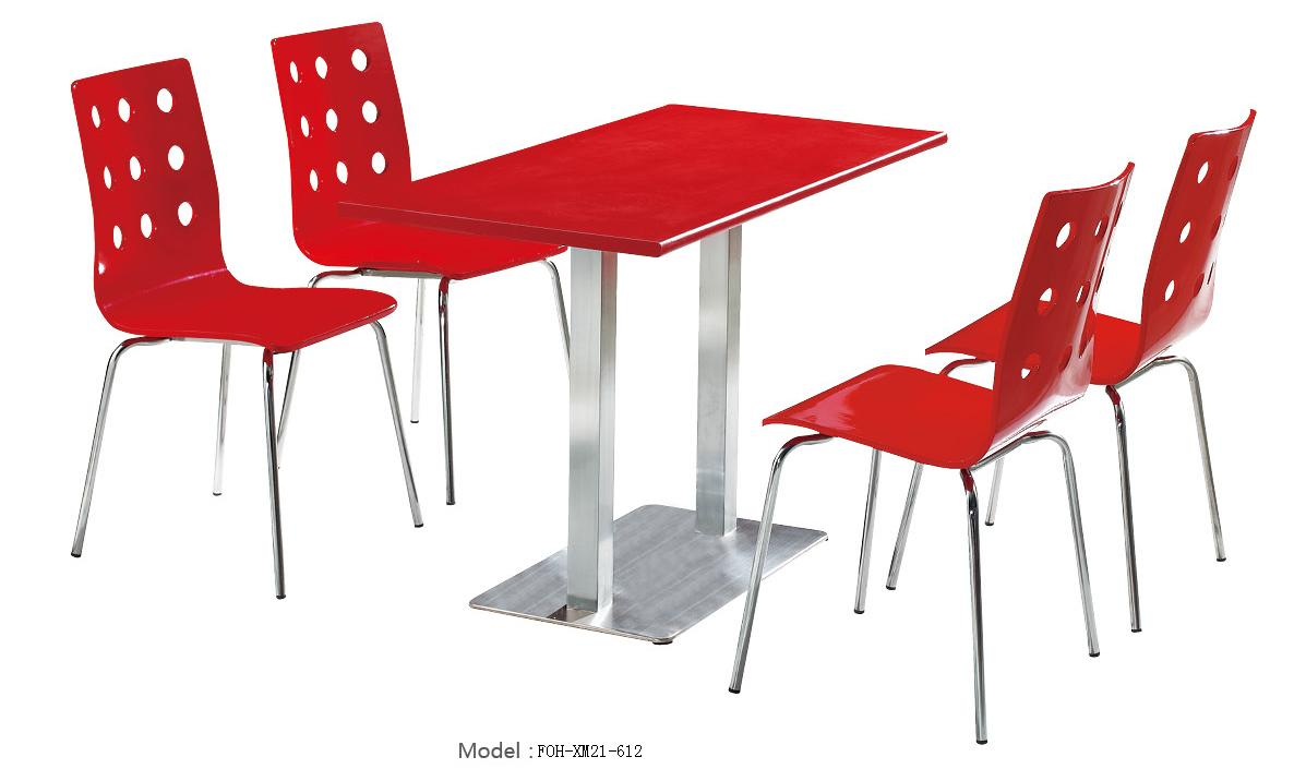 11 Restaurant Cateen Food Court Furniture Foh Xm21 612 Foh