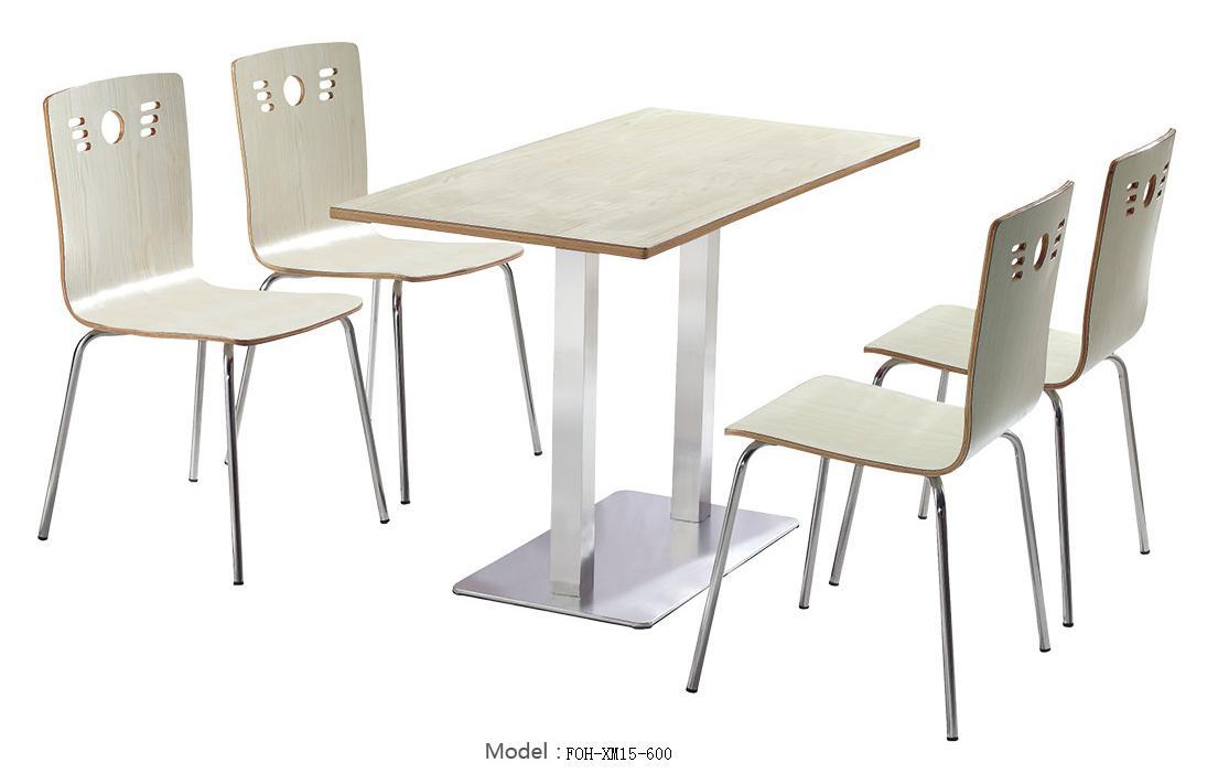 Restaurant cateen food court furniture foh xm